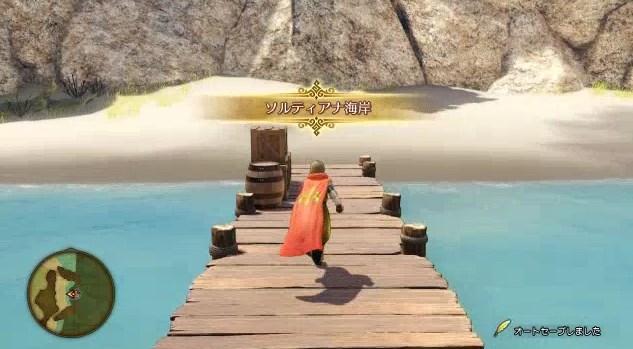 f:id:gamemasterfujisan:20170810223627j:plain
