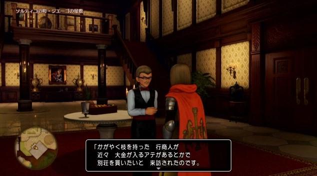 f:id:gamemasterfujisan:20170810223637j:plain