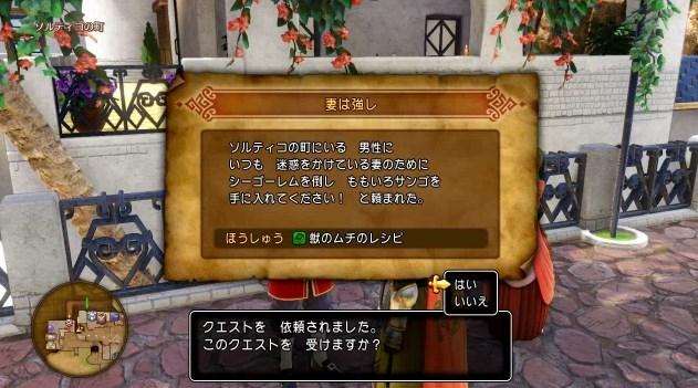 f:id:gamemasterfujisan:20170810223640j:plain