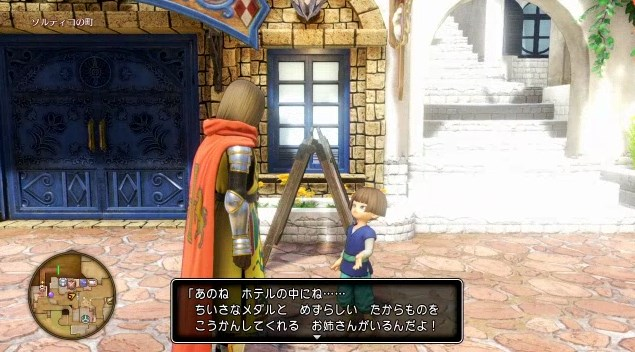 f:id:gamemasterfujisan:20170810223641j:plain