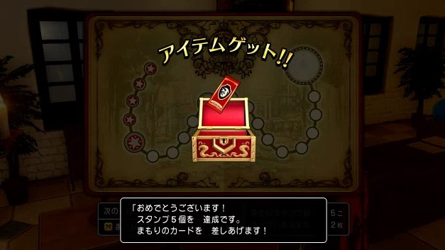 f:id:gamemasterfujisan:20170810223649j:plain