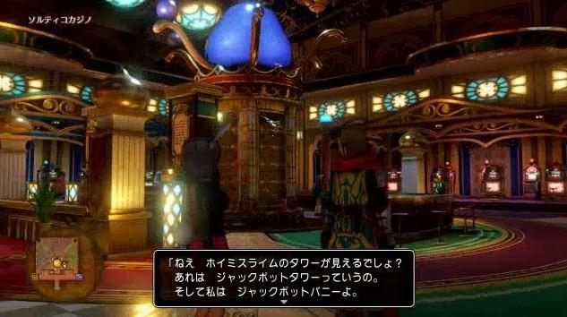 f:id:gamemasterfujisan:20170810223705j:plain