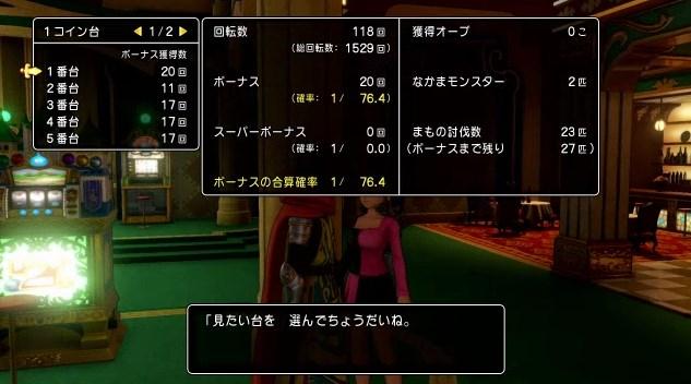 f:id:gamemasterfujisan:20170810223710j:plain