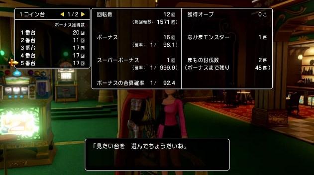 f:id:gamemasterfujisan:20170810223711j:plain