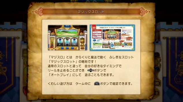 f:id:gamemasterfujisan:20170810223713j:plain