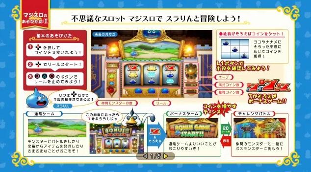 f:id:gamemasterfujisan:20170810223714j:plain