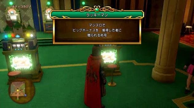 f:id:gamemasterfujisan:20170810223814j:plain