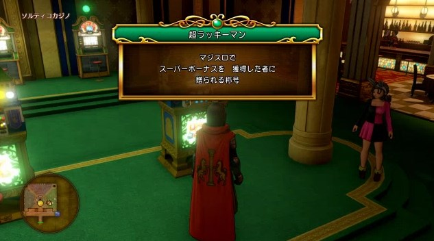 f:id:gamemasterfujisan:20170810223815j:plain