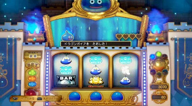 f:id:gamemasterfujisan:20170810223826j:plain