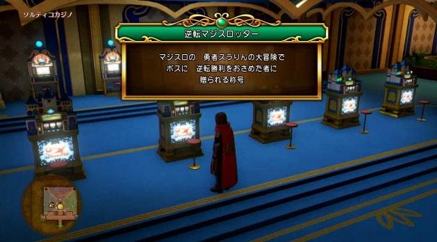 f:id:gamemasterfujisan:20170810223829j:plain