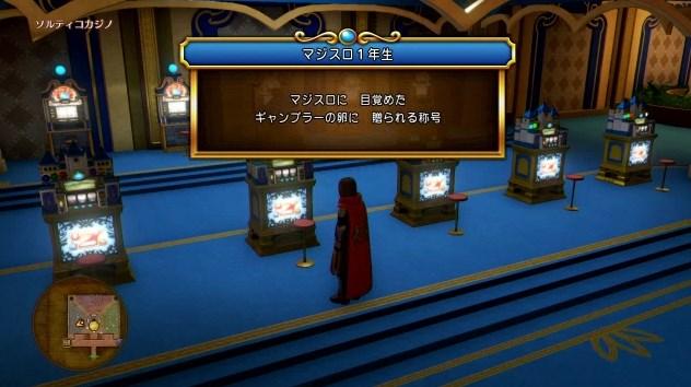 f:id:gamemasterfujisan:20170810223830j:plain