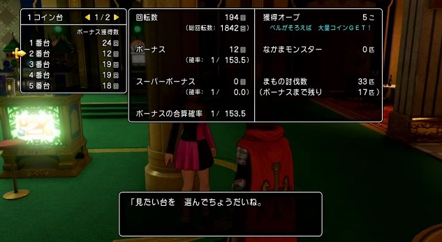 f:id:gamemasterfujisan:20170810223831j:plain