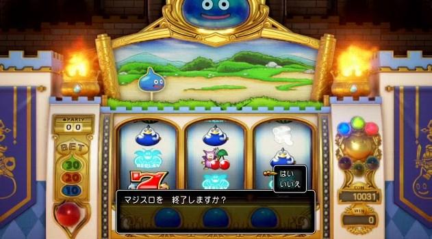 f:id:gamemasterfujisan:20170810223844j:plain