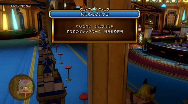 f:id:gamemasterfujisan:20170810223845j:plain