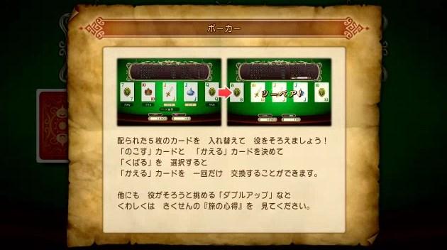f:id:gamemasterfujisan:20170810223847j:plain