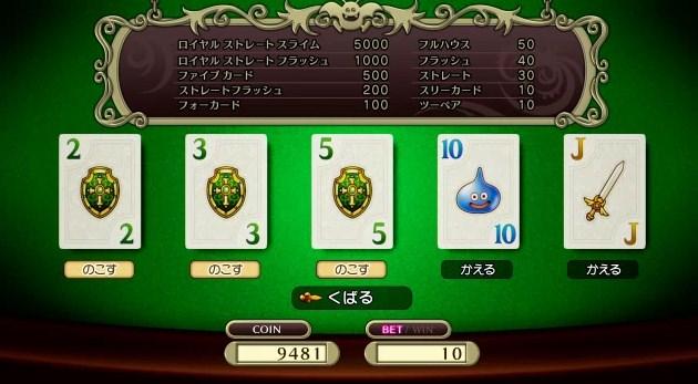 f:id:gamemasterfujisan:20170810223851j:plain