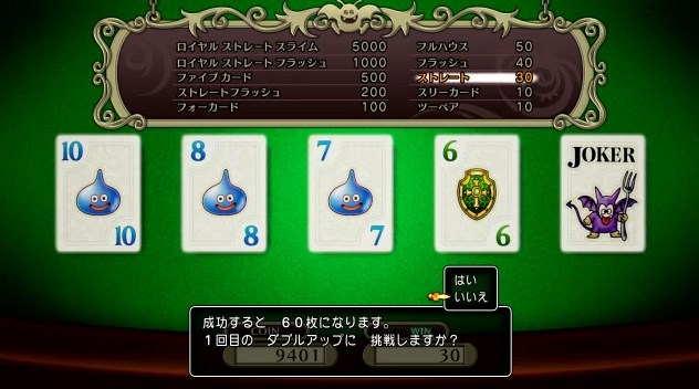 f:id:gamemasterfujisan:20170810223852j:plain