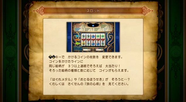 f:id:gamemasterfujisan:20170810223853j:plain