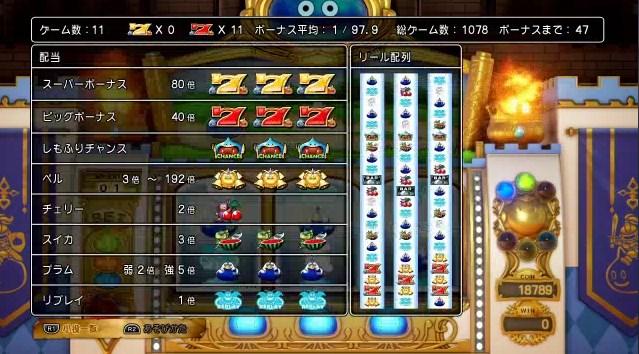 f:id:gamemasterfujisan:20170810223903j:plain