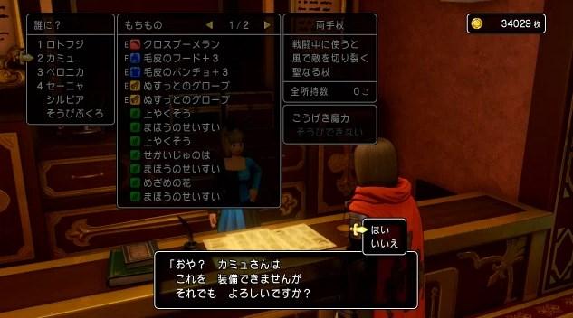 f:id:gamemasterfujisan:20170810223907j:plain