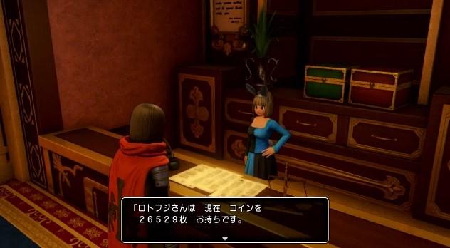 f:id:gamemasterfujisan:20170810223908j:plain