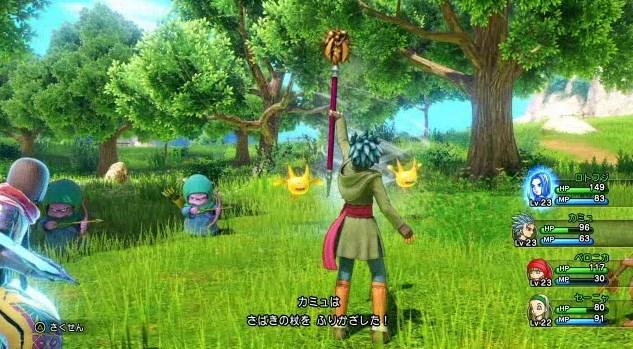 f:id:gamemasterfujisan:20170810223909j:plain