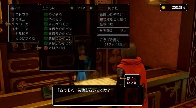 f:id:gamemasterfujisan:20170810223910j:plain