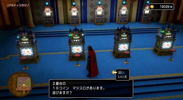 f:id:gamemasterfujisan:20170810223911j:plain