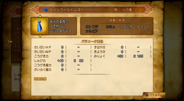 f:id:gamemasterfujisan:20170810223921j:plain
