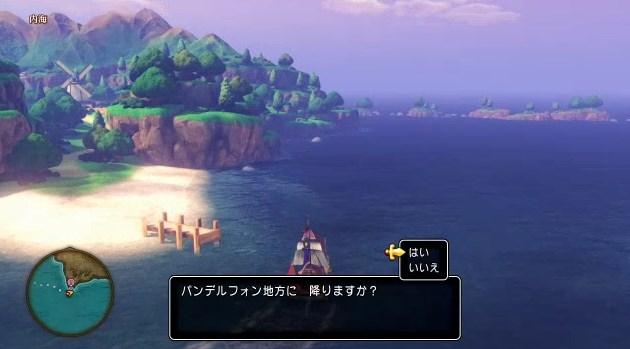 f:id:gamemasterfujisan:20170810223925j:plain
