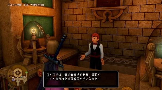 f:id:gamemasterfujisan:20170810223930j:plain