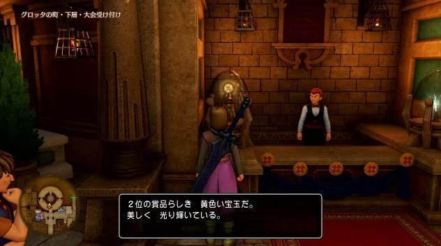 f:id:gamemasterfujisan:20170810223932j:plain