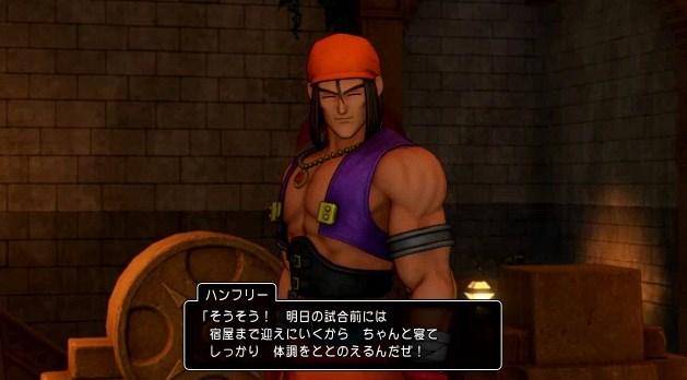 f:id:gamemasterfujisan:20170810223947j:plain