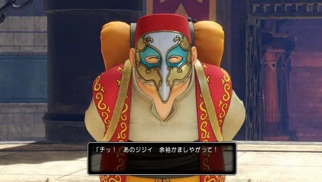 f:id:gamemasterfujisan:20170810224007j:plain
