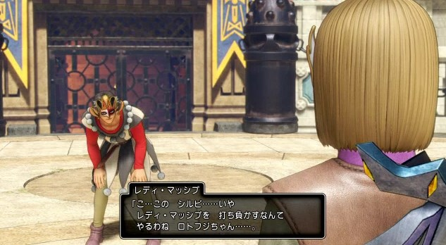 f:id:gamemasterfujisan:20170810224036j:plain