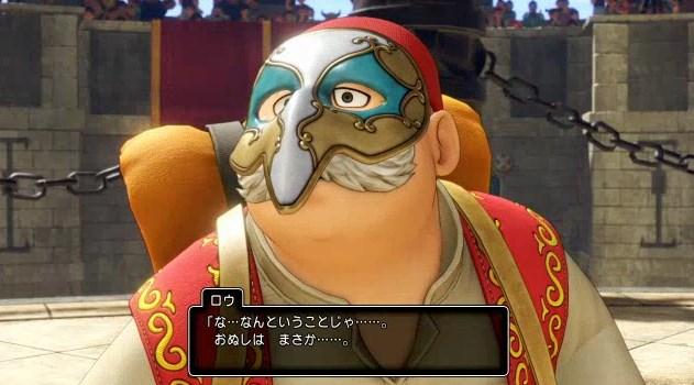f:id:gamemasterfujisan:20170810224045j:plain