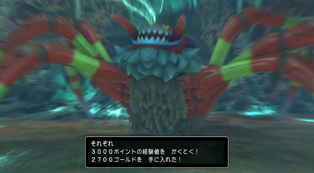 f:id:gamemasterfujisan:20170810224100j:plain