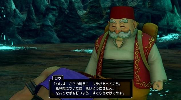 f:id:gamemasterfujisan:20170810224102j:plain
