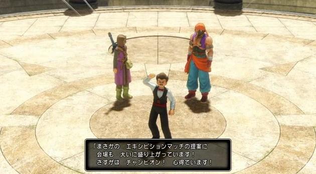 f:id:gamemasterfujisan:20170810224107j:plain