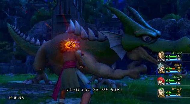 f:id:gamemasterfujisan:20170810224121j:plain