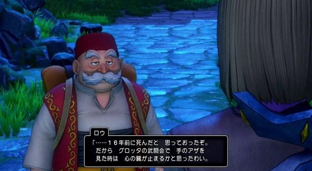 f:id:gamemasterfujisan:20170810224123j:plain