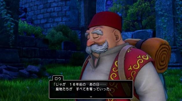 f:id:gamemasterfujisan:20170810224124j:plain
