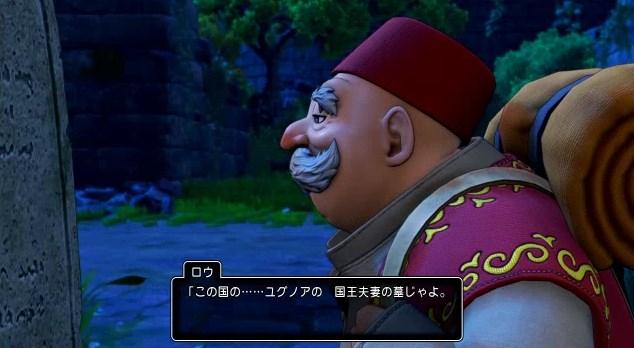 f:id:gamemasterfujisan:20170810224126j:plain