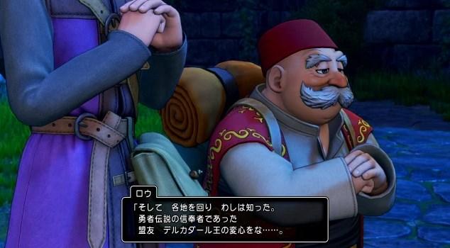f:id:gamemasterfujisan:20170810224131j:plain