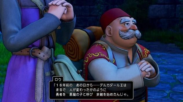 f:id:gamemasterfujisan:20170810224132j:plain
