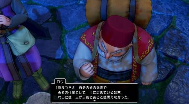 f:id:gamemasterfujisan:20170810224133j:plain