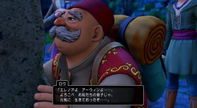 f:id:gamemasterfujisan:20170810224135j:plain