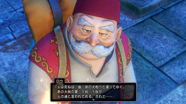 f:id:gamemasterfujisan:20170810224140j:plain