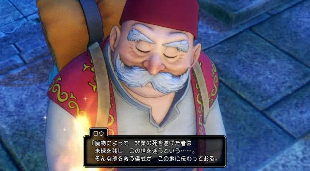 f:id:gamemasterfujisan:20170810224141j:plain