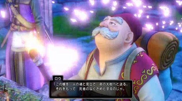 f:id:gamemasterfujisan:20170810224143j:plain